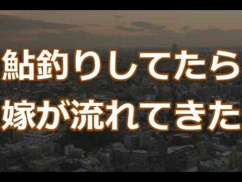 まとめ 修羅場 ちゃんねる 2