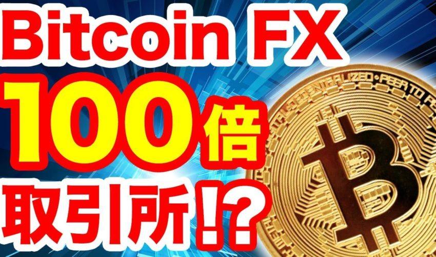 ビットコイン、なんじゃこりゃ!!加えてフィッシング詐欺にも注意! | 未来への投資日記
